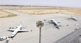 فرودگاه بینالمللی شهید بهشتی اصفهان