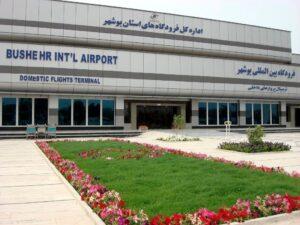فرودگاه بوشهر