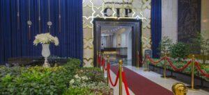 سالن خدمات سیآیپی (CIP)