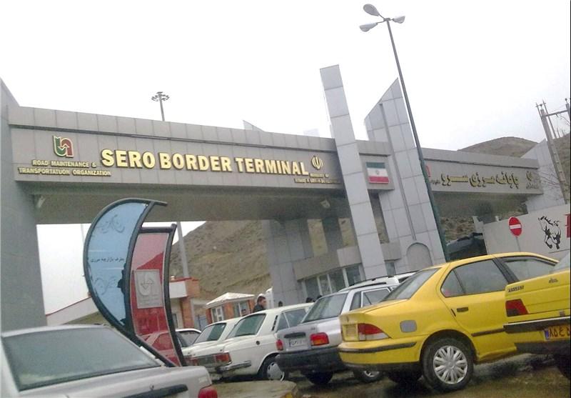 مرز سرو برای سفر زمینی به ترکیه