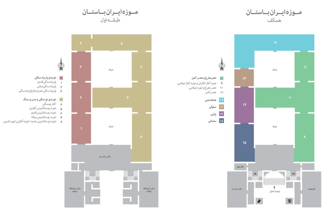 موزه های تهران - نقشه ایران باستان در موزه ملی ایران