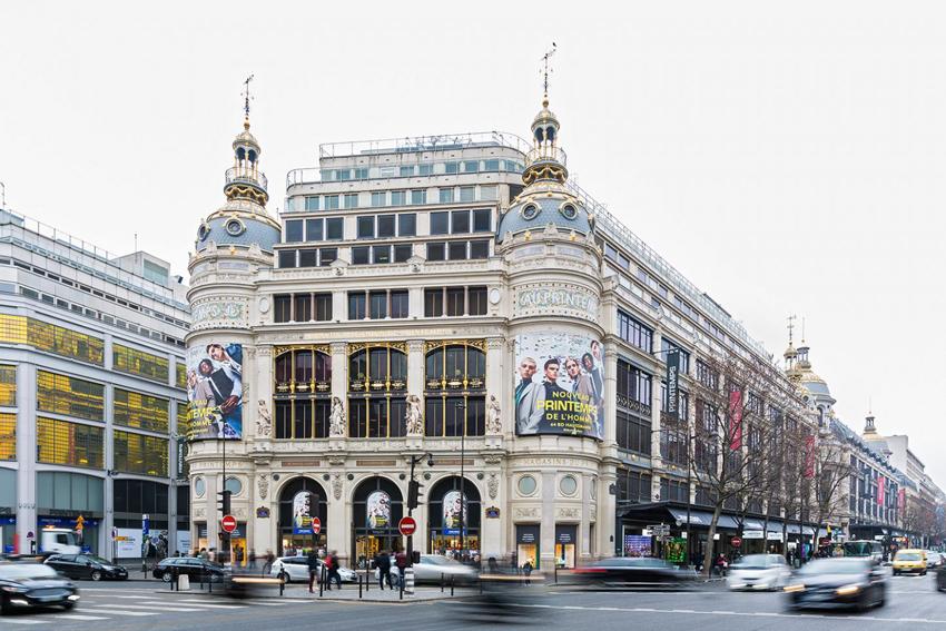 پرنتام اُسمان خرید ارزان در پاریس