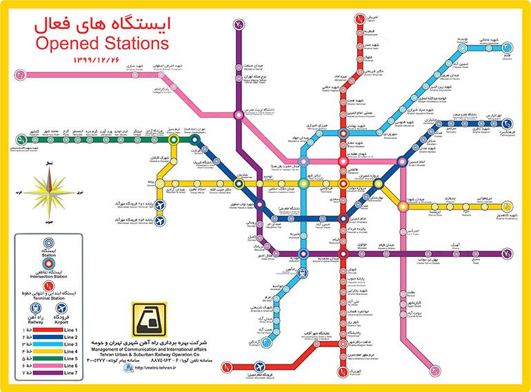 نفشه متروی تهران جدید