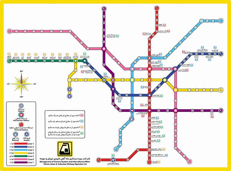 ایستگاه های مناسب ویلچر در متروی تهران
