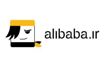 لوگوی علی بابا