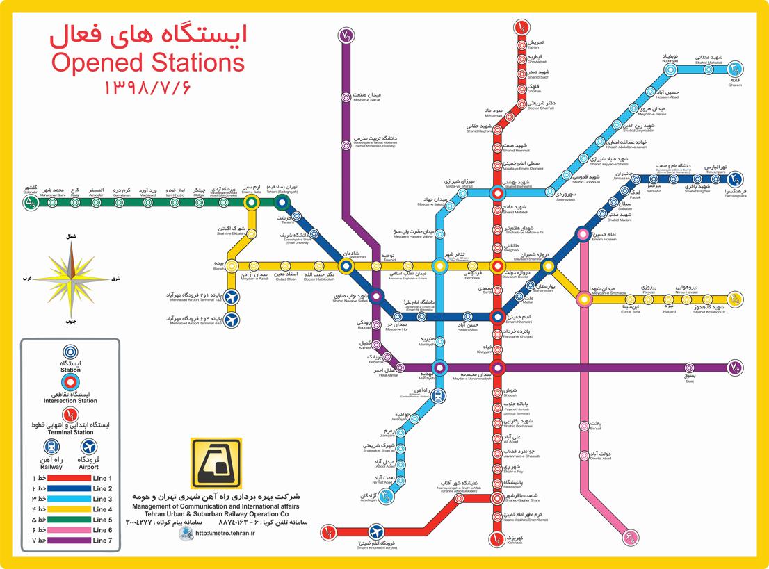 نقشه متروی تهران