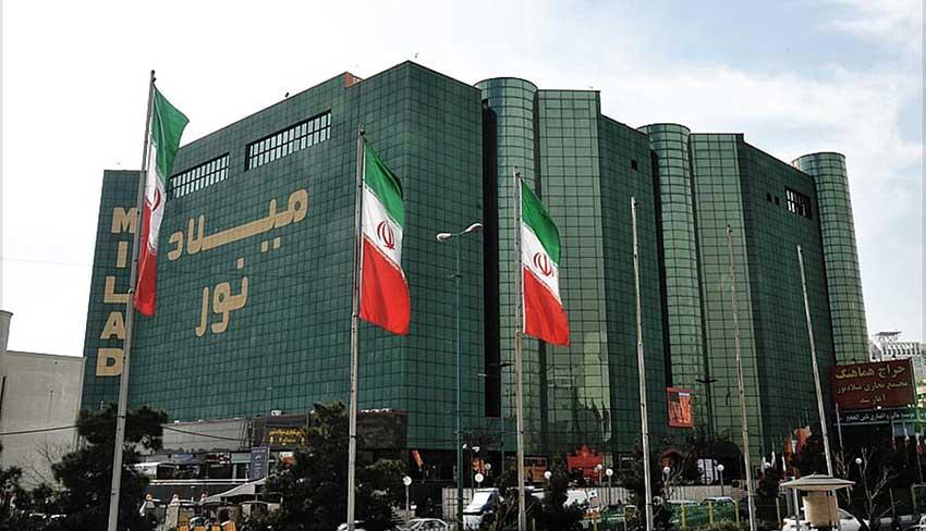 میلاد نور از قدیمیترین مراکز خرید در تهران