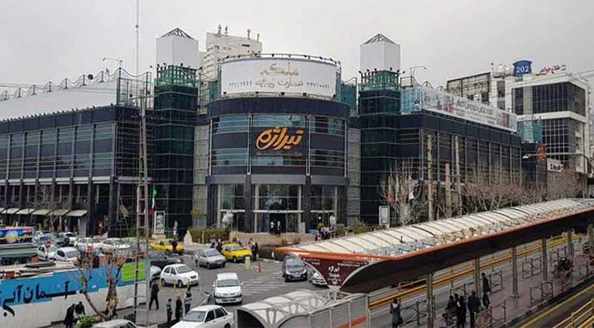 تیراژه از بهترین مراکز خرید غرب تهران