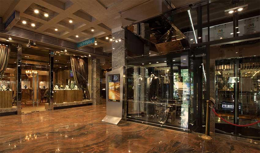 مرکز خرید مدرن الهیه در تهران