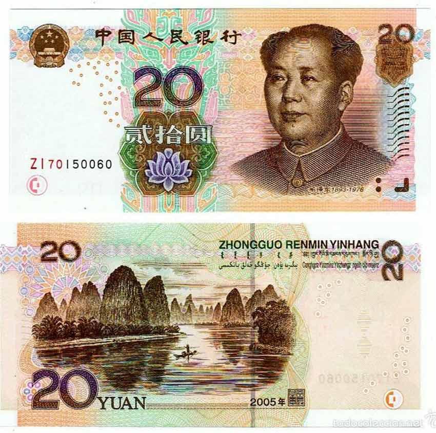 اسکناس های چین