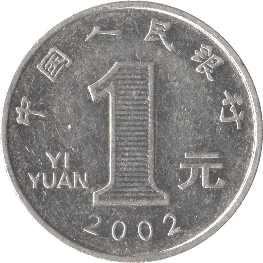 سکه های چینی
