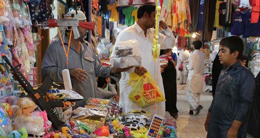 بازار سنتی یا دکه بازار