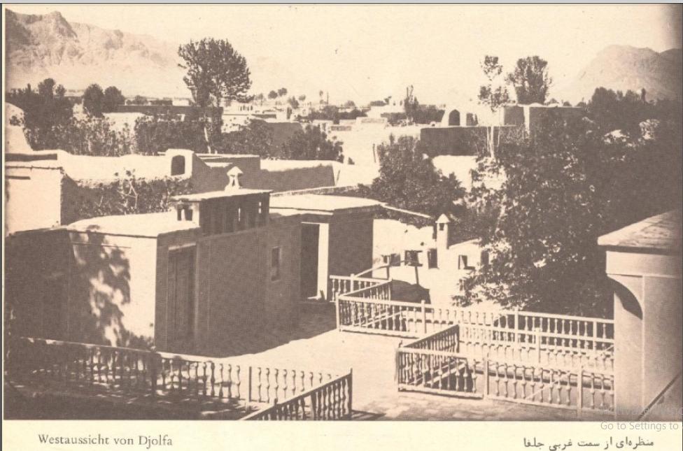 محله جلفا، همنشینی جدید و قدیم
