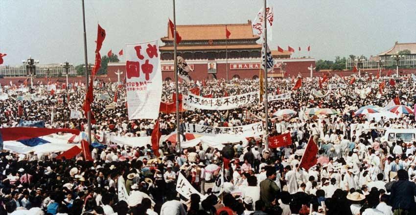 میدان تیان آنمن - جاهای دیدین پکن