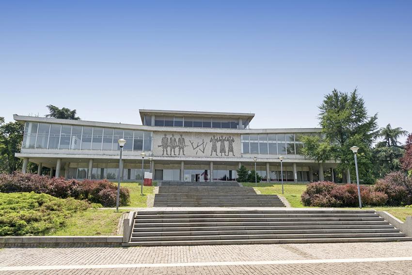 موزه تاریخ یوگسلاوی - بلگراد کجاست
