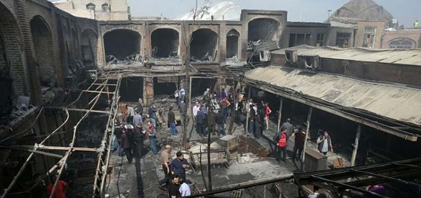آتش سوزی بناهای تاریخی