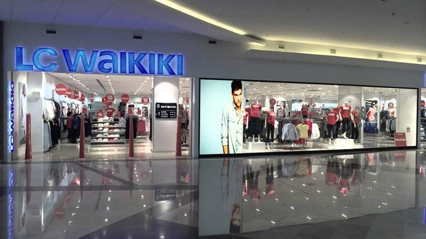 مرکز خرید اوراسیا - مرکز خرید در تفلیس