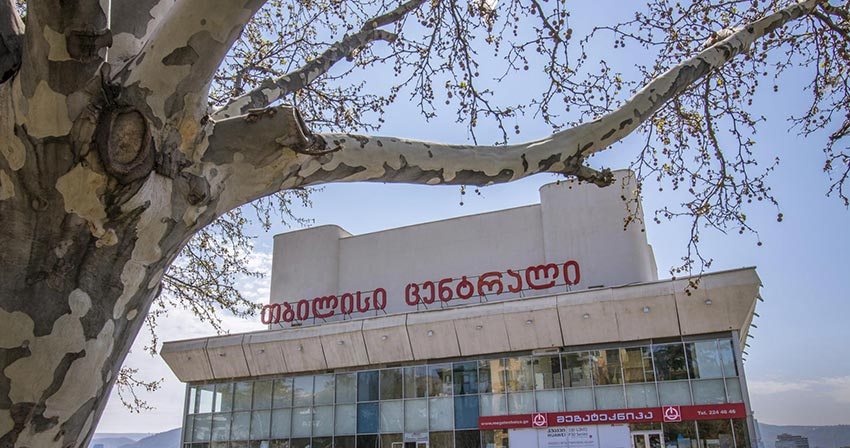 درای بریج مارکت - مراکز خرید تفلیس