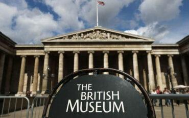 موزه برت لندن