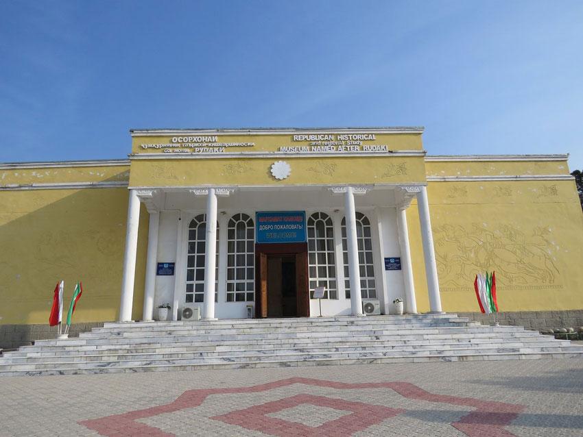 مجتمع فرهنگی رودکی