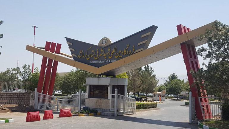 نگاهی به امکانات و خدمات فرودگاه کرمانشاه