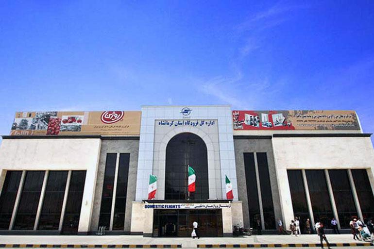 فرودگاه شهید اشرفی اصفهانی