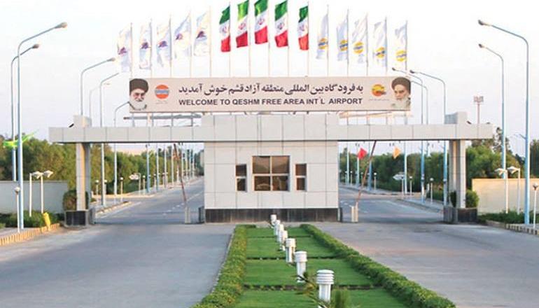 معرفی فرودگاه بینالمللی دیرستان؛ پویایی در فرودگاه قشم