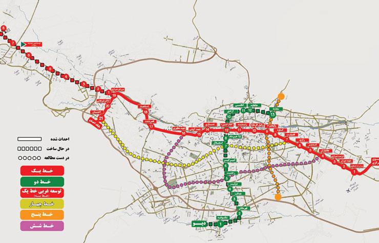 خط 1 متروی شیراز