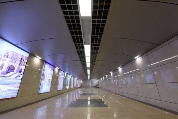 متروی اصفهان