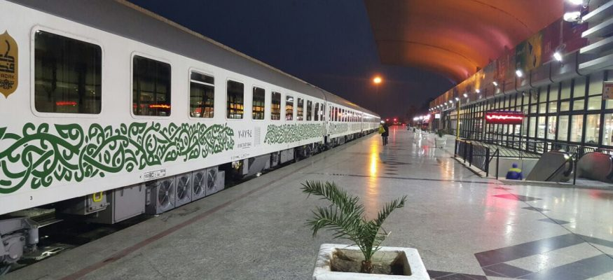قطارهای قم مشهد