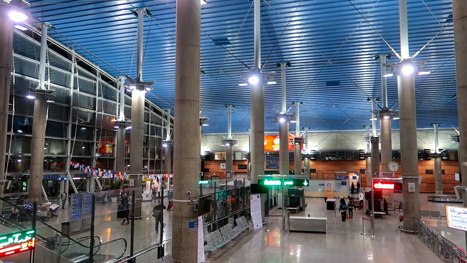 ترمینال فرودگاه امام خمینی