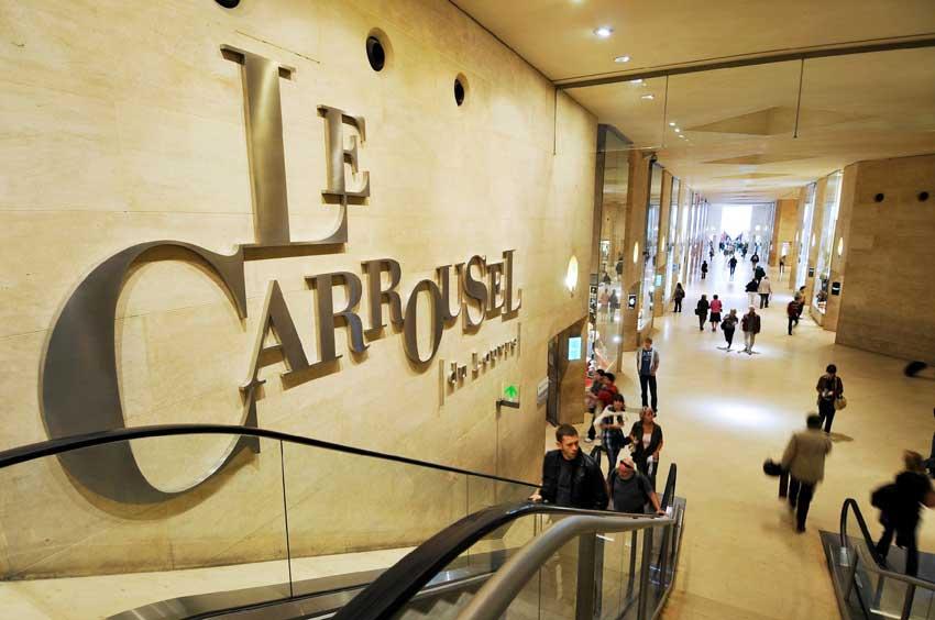 کاروزل دو لوور مراکز خرید پاریس