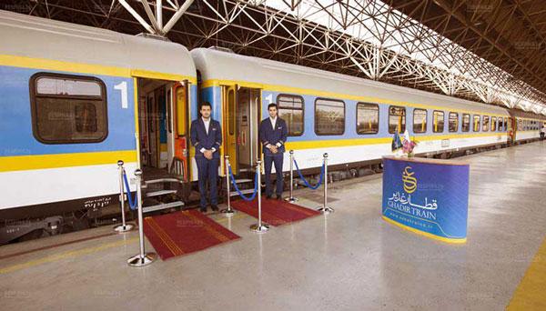 قطار غدیر - تهران به مشهد
