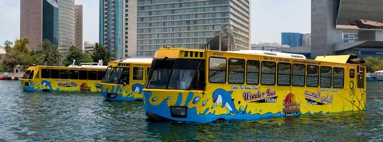 اتوبوس آبی در دبی