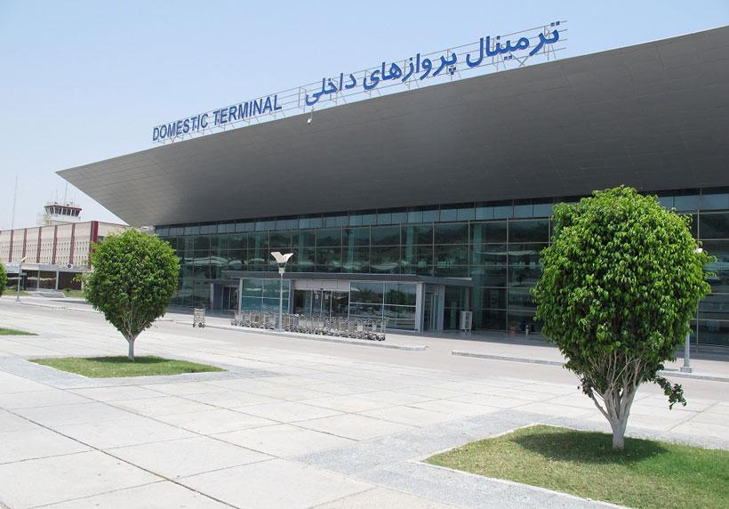 ترمینال 1 فرودگاه بندر عباس