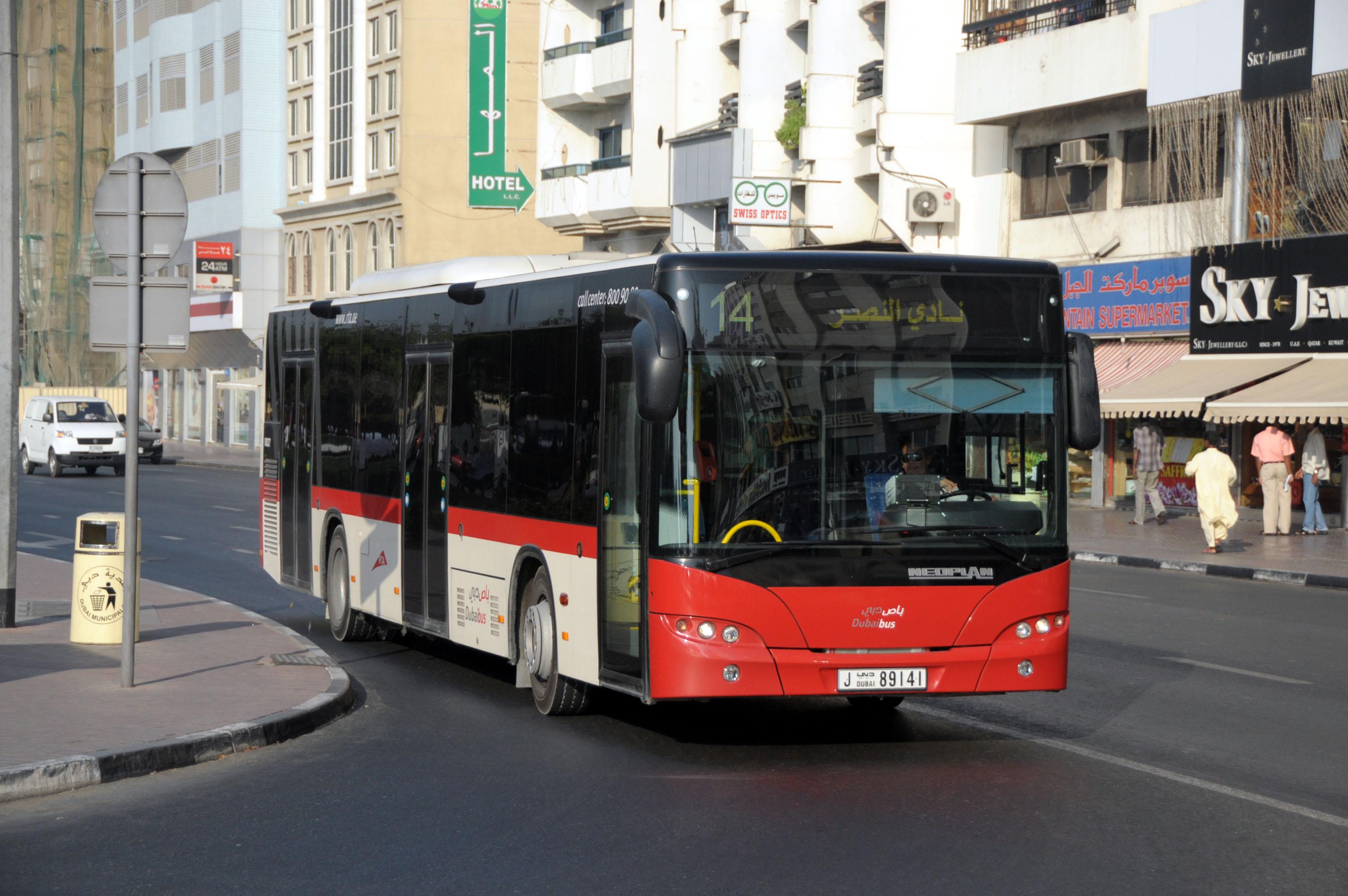اتوبوس شهری دبی