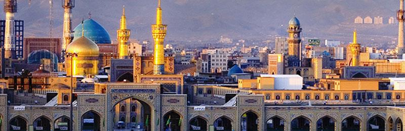 سفر به مشهد با کمترین هزینه