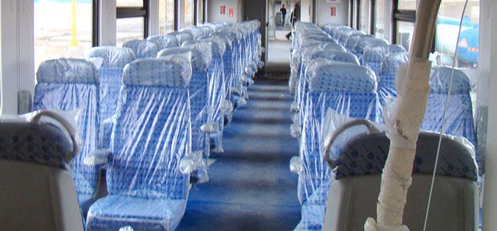 قطار ارم رجا