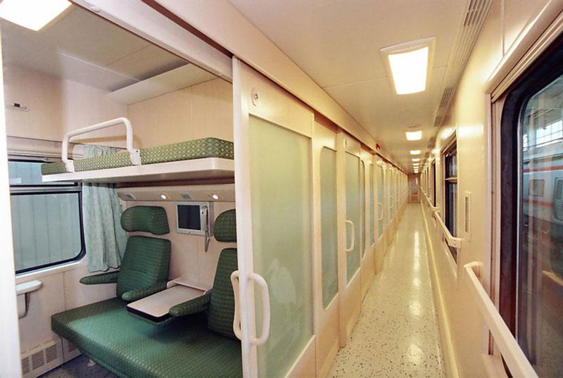 قطارهای مشهد غزال بنیاد