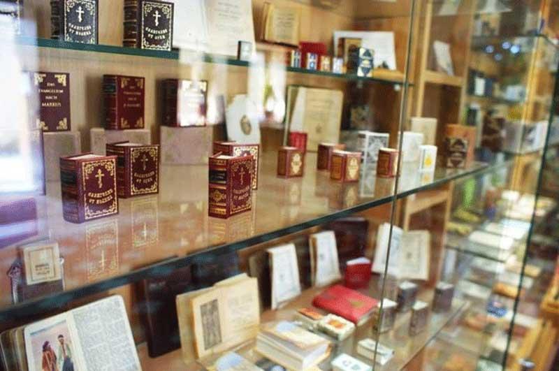 موزه کتاب های مینیاتوری - دیدنی های باکو - دیدنی های آذربایجان