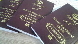هزینه استانبول پاسپورت