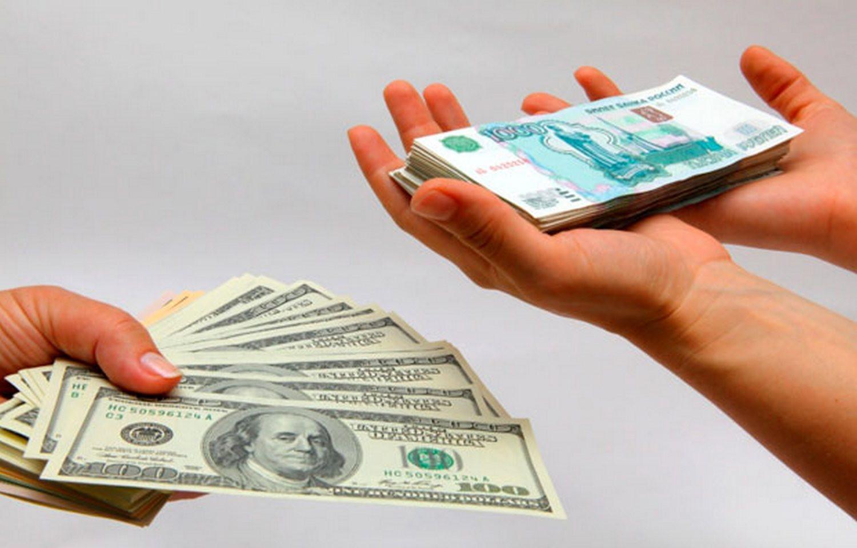 روبل روسیه دلار پول روسیه