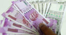 روپیه هند پول هند