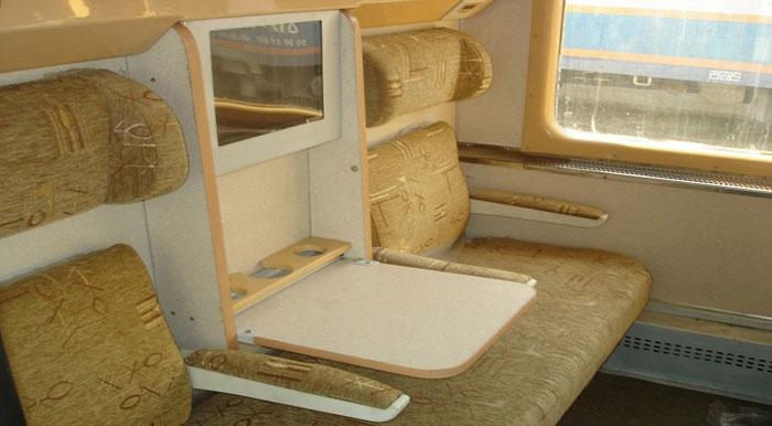 قطار رجا خلیج فارس